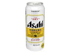 アサヒ スーパードライ 生 特別限定醸造 缶500ml