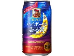 ニッカ ブラックニッカ ハイボール香る夜 缶350ml