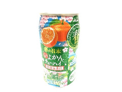 アサヒ チューハイ 果実の瞬間 愛媛産いよかん 缶350ml