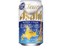 アサヒ クリアアサヒ 北海道の恵み 缶350ml