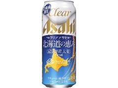 アサヒ クリアアサヒ 北海道の恵み 缶500ml