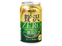 アサヒ 贅沢ZERO 糖質0 缶350ml