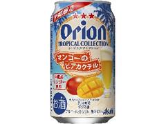 アサヒ オリオン マンゴーのビアカクテル 缶350ml