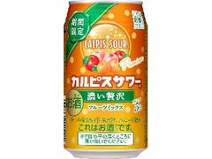 アサヒ カルピスサワー 濃い贅沢 フルーツミックス 缶350ml