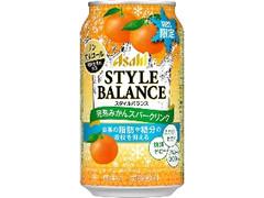 アサヒ スタイルバランス 完熟みかんスパークリング 缶350ml