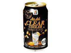セブンプレミアム クリアクーラー 今宵のレモン とろけるレモンサワー 缶350ml