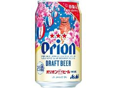 アサヒ オリオンドラフト 春限定桜まつりデザイン 缶350ml