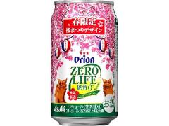 アサヒ オリオンゼロライフ 春限定桜まつりデザイン 缶350ml