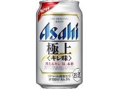 アサヒ 極上 キレ味 缶350ml