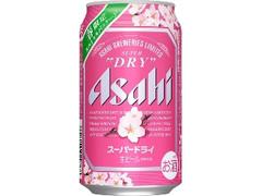 アサヒ スーパードライ スペシャルパッケージ 缶350ml