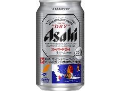 アサヒ スーパードライ ANAウインドサーフィンワールドカップ横須賀・三浦大会 缶350ml