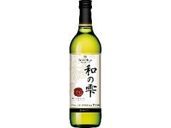 サントネージュ 和の雫 白 瓶720ml