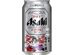アサヒ スーパードライ 青森ねぶた祭ラベル缶 缶350ml