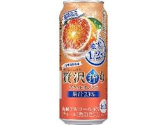 アサヒ 贅沢搾り ブラッドオレンジ 缶500ml