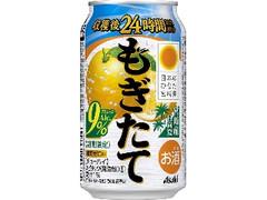 アサヒ もぎたて 宮崎産日向夏 缶350ml
