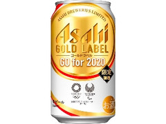 アサヒ ゴールドラベル 缶350ml