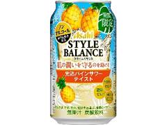 アサヒ スタイルバランス 完熟パインサワーテイスト 缶350ml