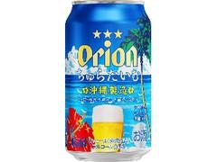アサヒ オリオン ちゅらたいむ 缶350ml