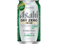 アサヒ ドライゼロ ライム 缶350ml