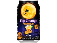 アサヒ カクテルパートナー ポップオレンジ 缶350ml