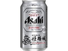 アサヒ スーパードライ 姫路城デザイン缶 缶350ml