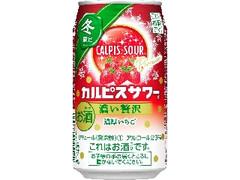 アサヒ カルピスサワー 濃い贅沢 濃厚いちご 缶350ml