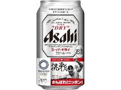 アサヒ スーパードライ がんばれ!ニッポン!限定メモリアルデザイン 第2弾 缶350ml