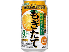 アサヒ もぎたて 沖縄産たんかん 缶350ml