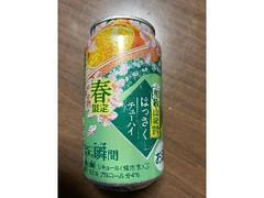 アサヒ 果実の瞬間 はっさく 缶350ml