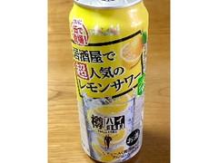 アサヒ 樽ハイ倶楽部 居酒屋で超人気のレモンサワー 缶500ml