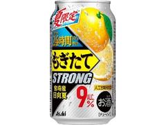 アサヒ アサヒもぎたてSTRONG 夏限定宮崎産日向夏 缶350ml