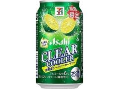 セブンプレミアム クリアクーラー 沖縄産シークァーサーサワー 缶350ml