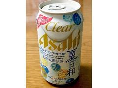 アサヒ クリアアサヒ 夏日和 缶350ml