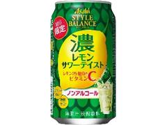 アサヒ スタイルバランス 濃レモンサワーテイスト 缶350ml