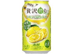 アサヒ 贅沢搾りプラス レモンとはちみつ