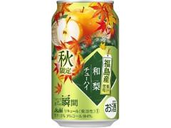 アサヒ 果実の瞬間 福島産和梨