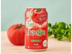 搾り トマト 贅沢