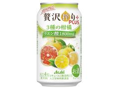 アサヒ 贅沢搾りプラス 3種の柑橘クエン酸