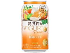 アサヒ 贅沢搾りプラス 柑橘ミックスヨーグルトテイスト