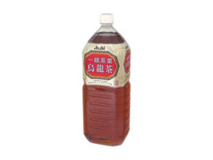 アサヒ 一級茶葉烏龍茶 ペット2L