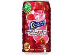 アサヒ カクテルパートナー 冬限定 ストロベリー&ピーチ 缶350ml
