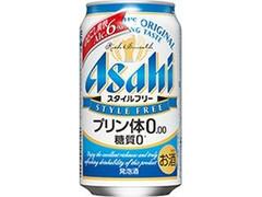 アサヒ スタイルフリー プリン体ゼロ 缶350ml