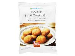 ファミリーマート FamilyMart collection まろやかミニバタークッキー