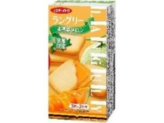 ミスターイトウ ラングリー 北海道メロン 箱3枚×2