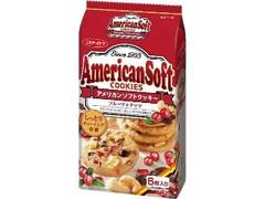 ミスターイトウ アメリカンソフトクッキー フルーツ&ナッツ 袋6枚