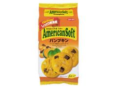 ミスターイトウ アメリカンソフトクッキー パンプキン
