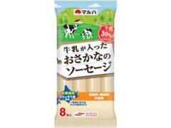 マルハ 牛乳が入ったおさかなのソーセージ 袋14g×8