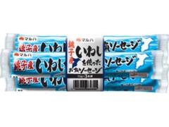 マルハ 銚子産いわしを使った お魚ソーセージ