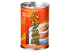 あけぼの たらばがにふかひれスープ 缶290g