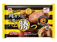 マルハニチロ 肉ガブッと!ぶ厚いハム勝つ 袋6個